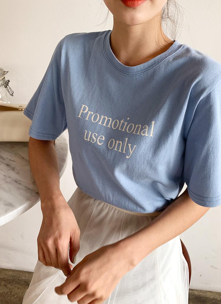 Promotional半袖Tシャツ・全4色