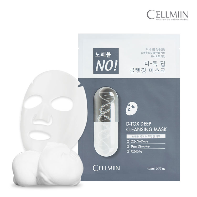 [セルミイン]D-TOXディープクレンジングマスク(1枚)