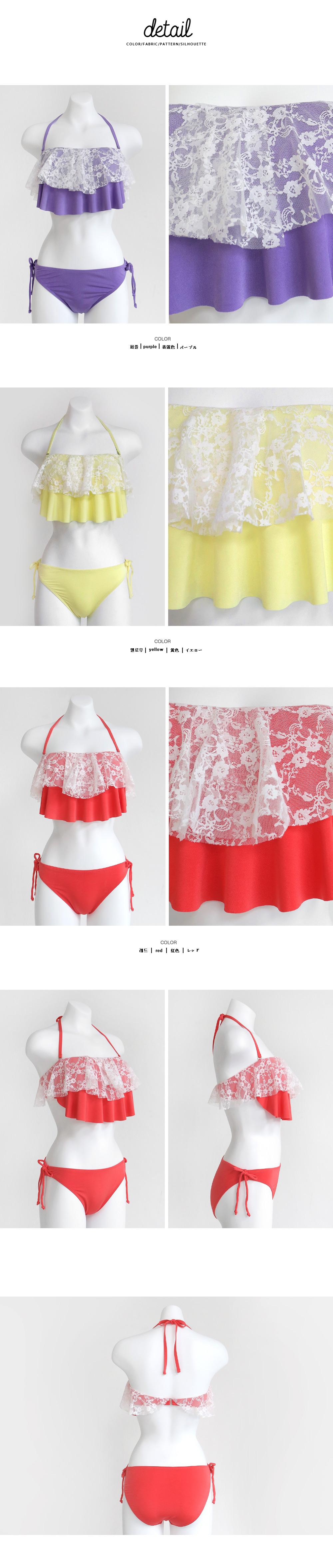 Bộ Bikini 2 mảnh Hàn Quốc - BKN146