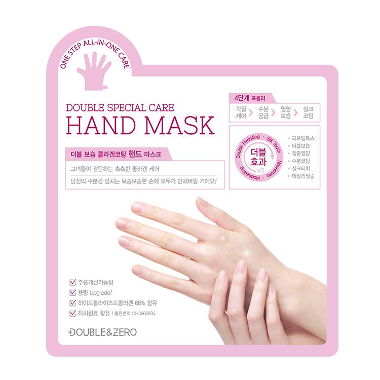 [ダブルアンドゼロ]ダブルスペシャルケアマスク