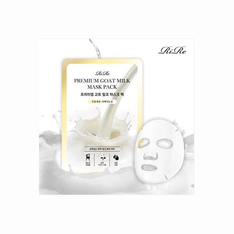 [リル]プレミアムゴートミルクマスクパック30g