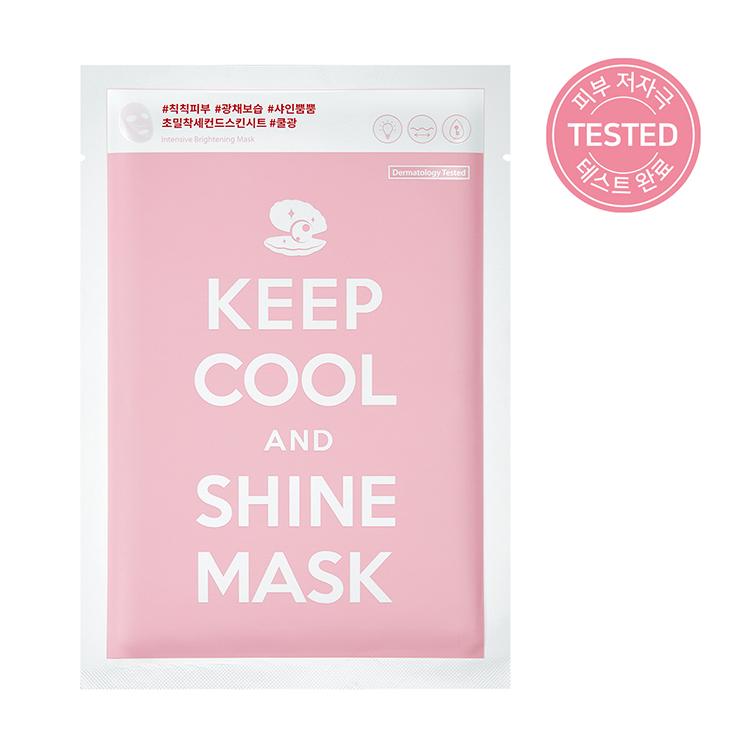 [キープクール]キープクールシャインインテンシブブライトニングマスク