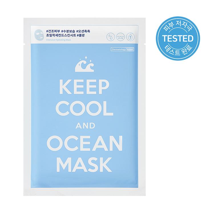[キープクール]キープクールオーシャンインテンシブハイドロティングマスク