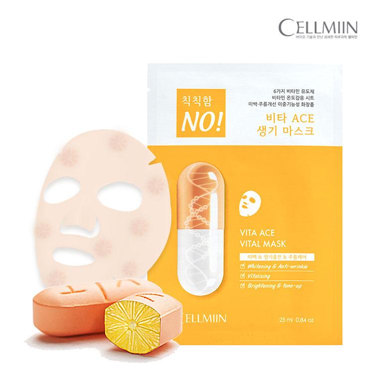 [セルミイン]ビタACEバイタルマスク(1枚)