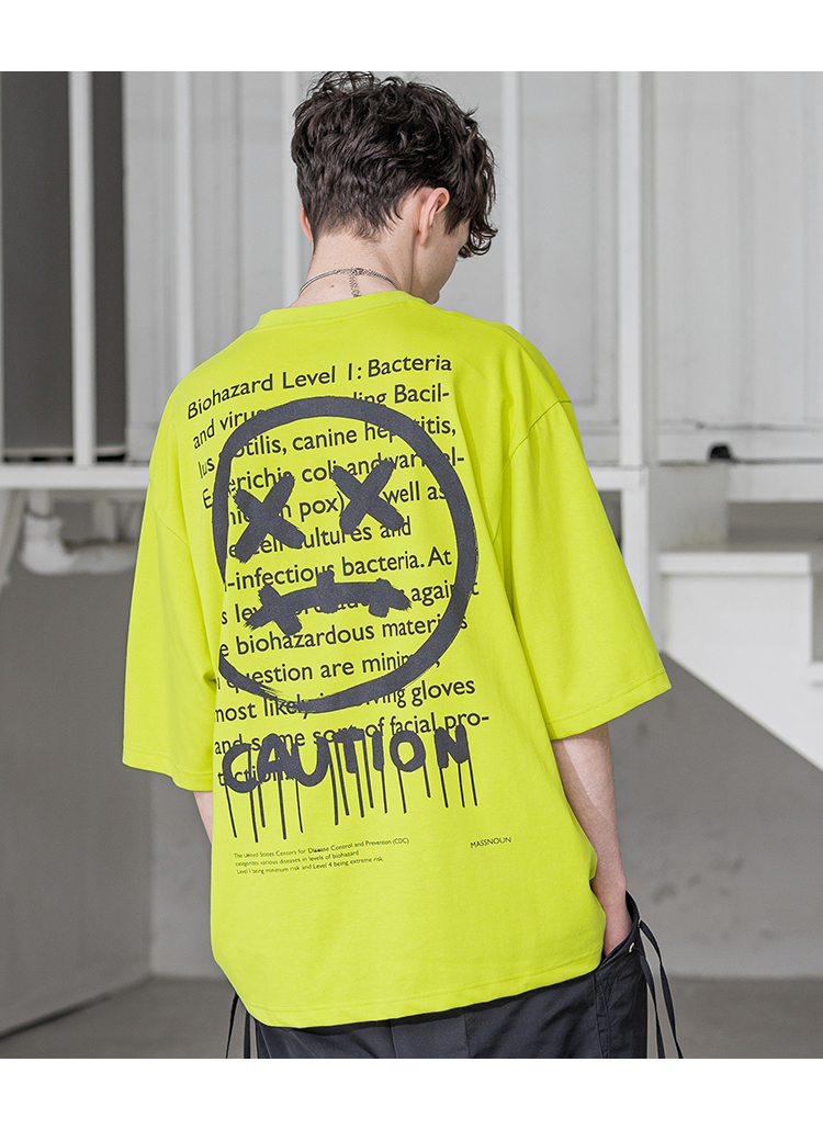 バックレタリングTシャツ(ライトグリーン)