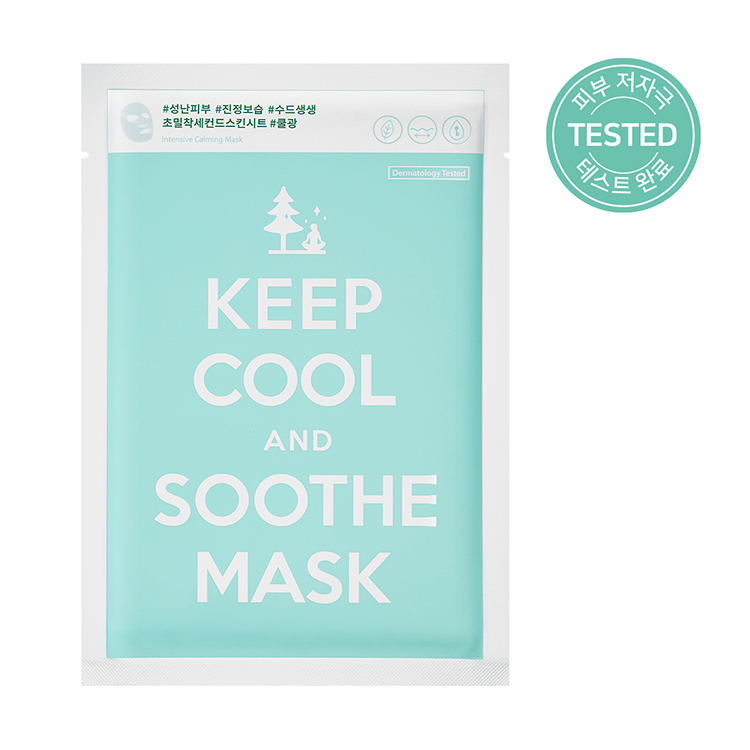 [キープクール]キープクールスーズインテンシブカーミングマスク