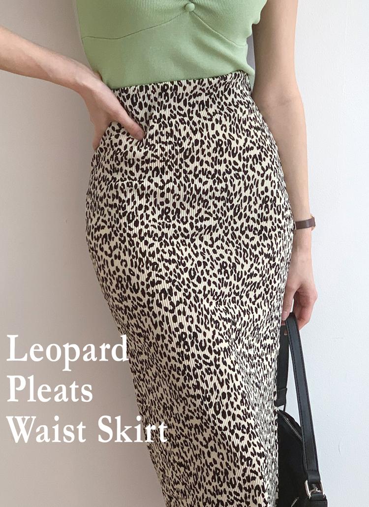 レオパードプリーツスカート・全3色