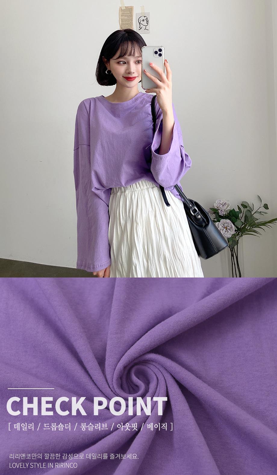 리리앤코 에블데이 라운드 베이직 티셔츠