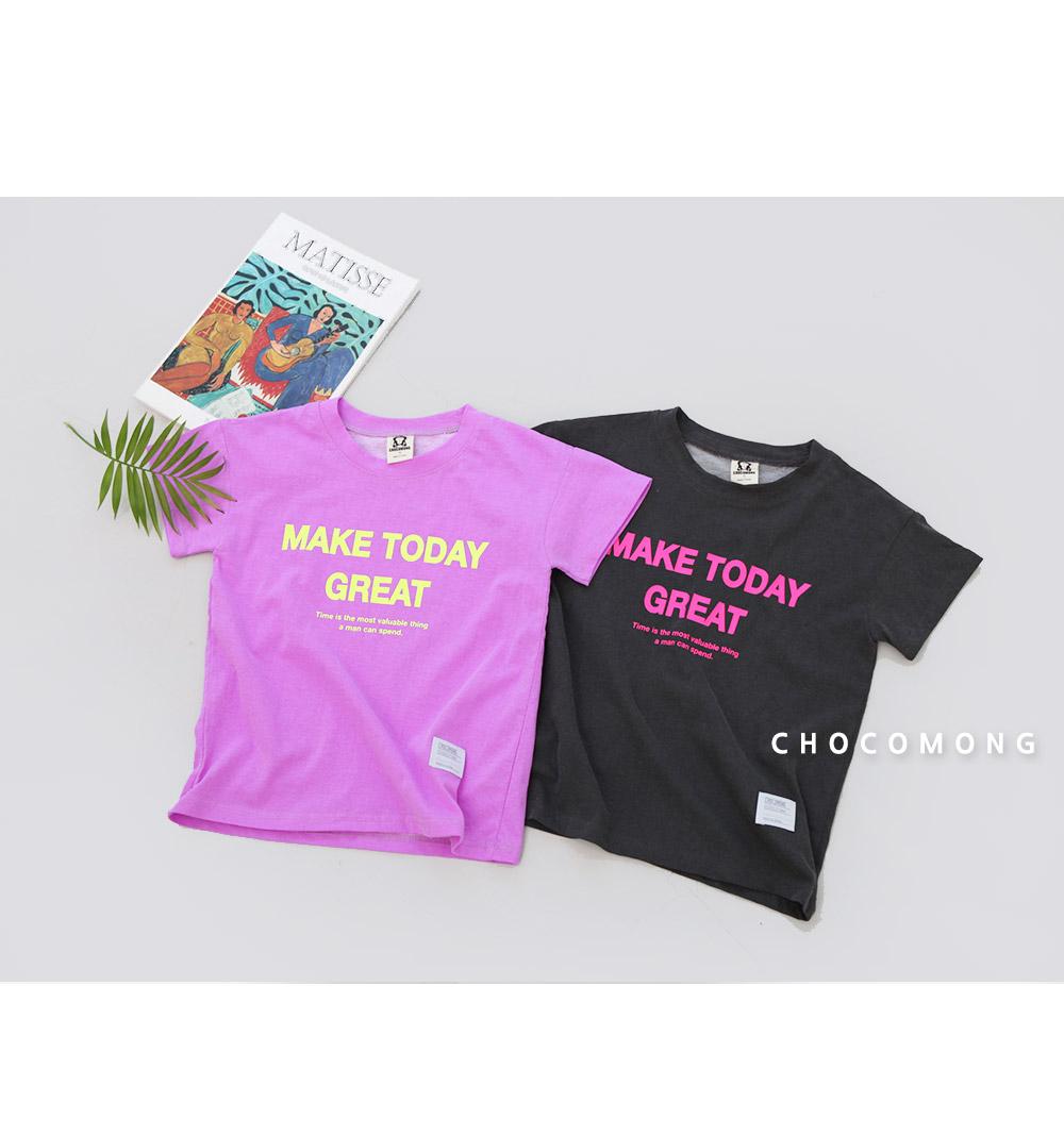 make_round_01.jpg
