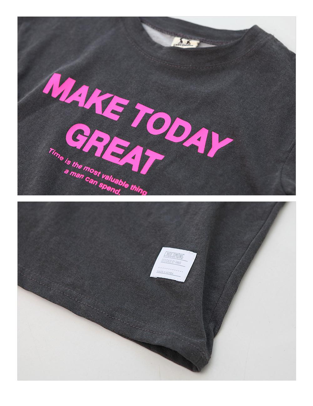 make_round_de_02.jpg