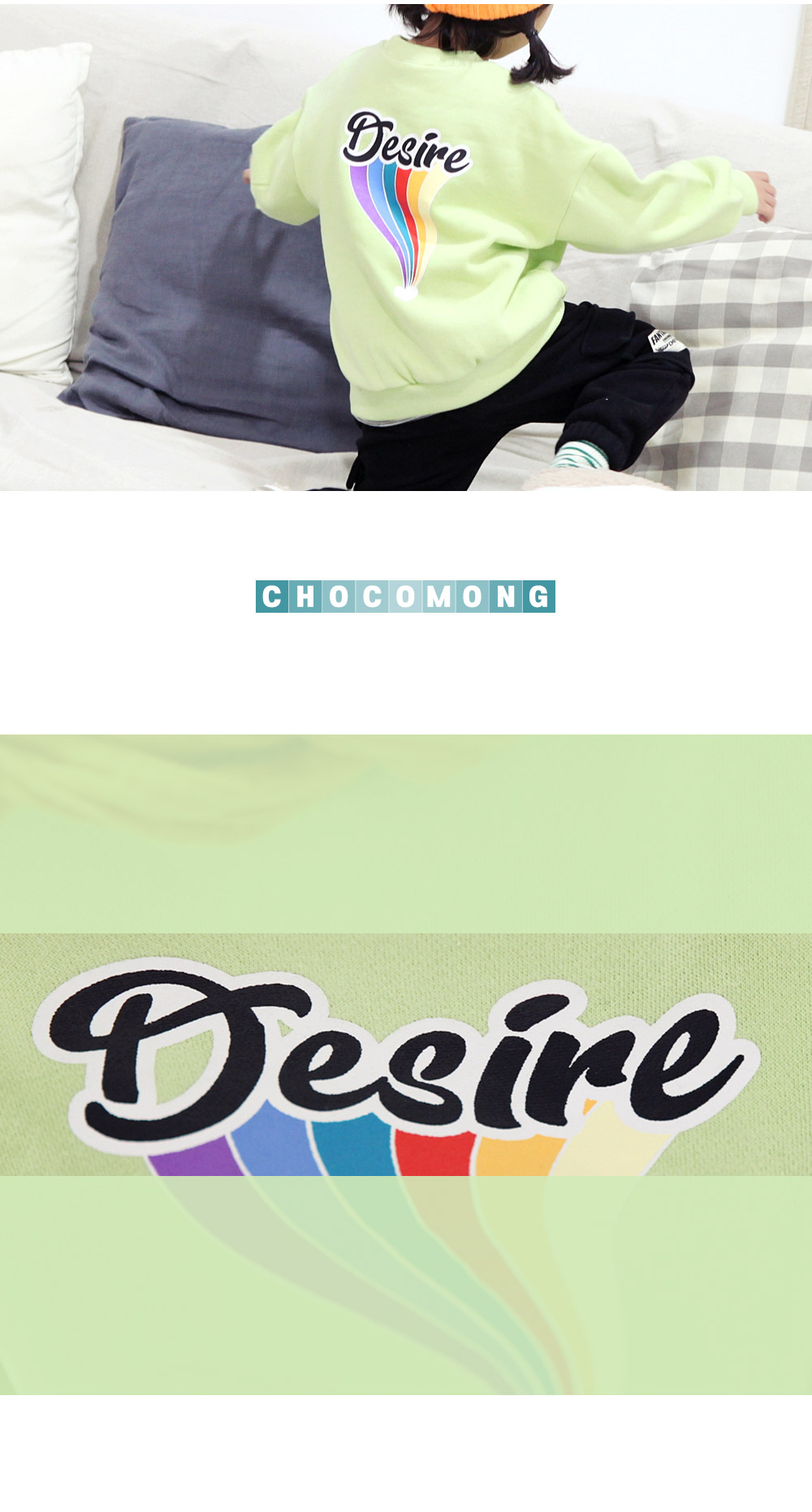 desire_mtm_06.jpg