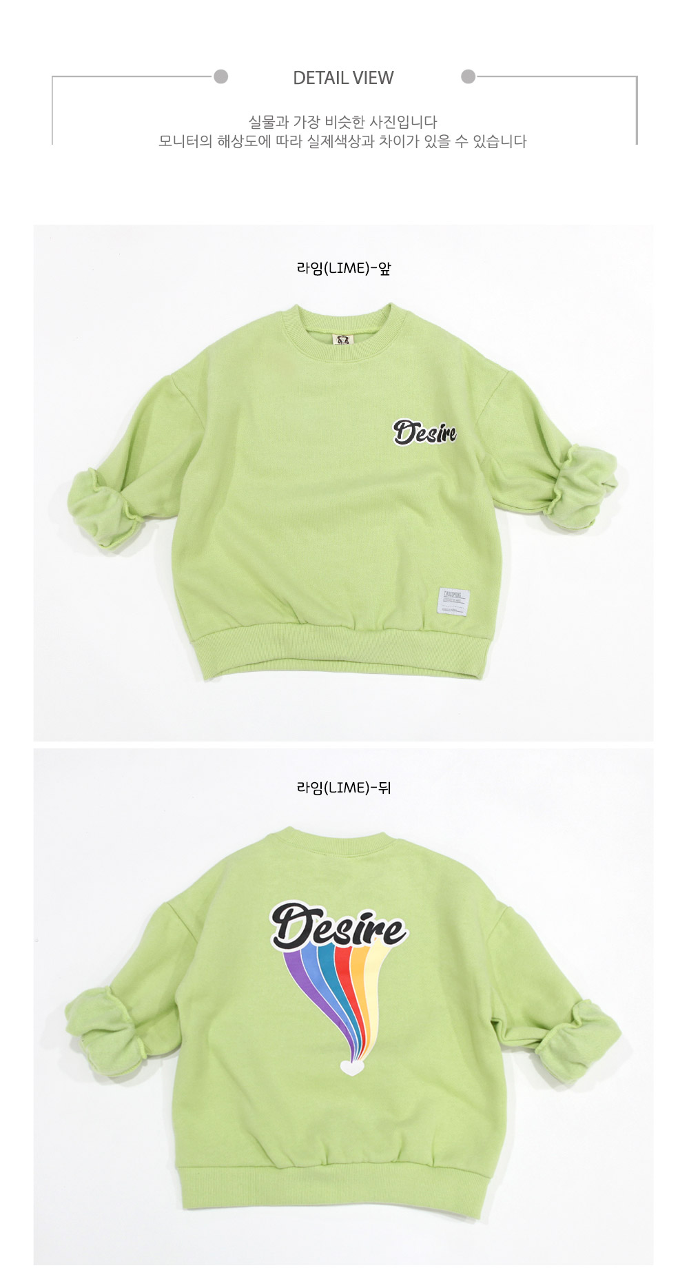 desire_mtm_d_01.jpg