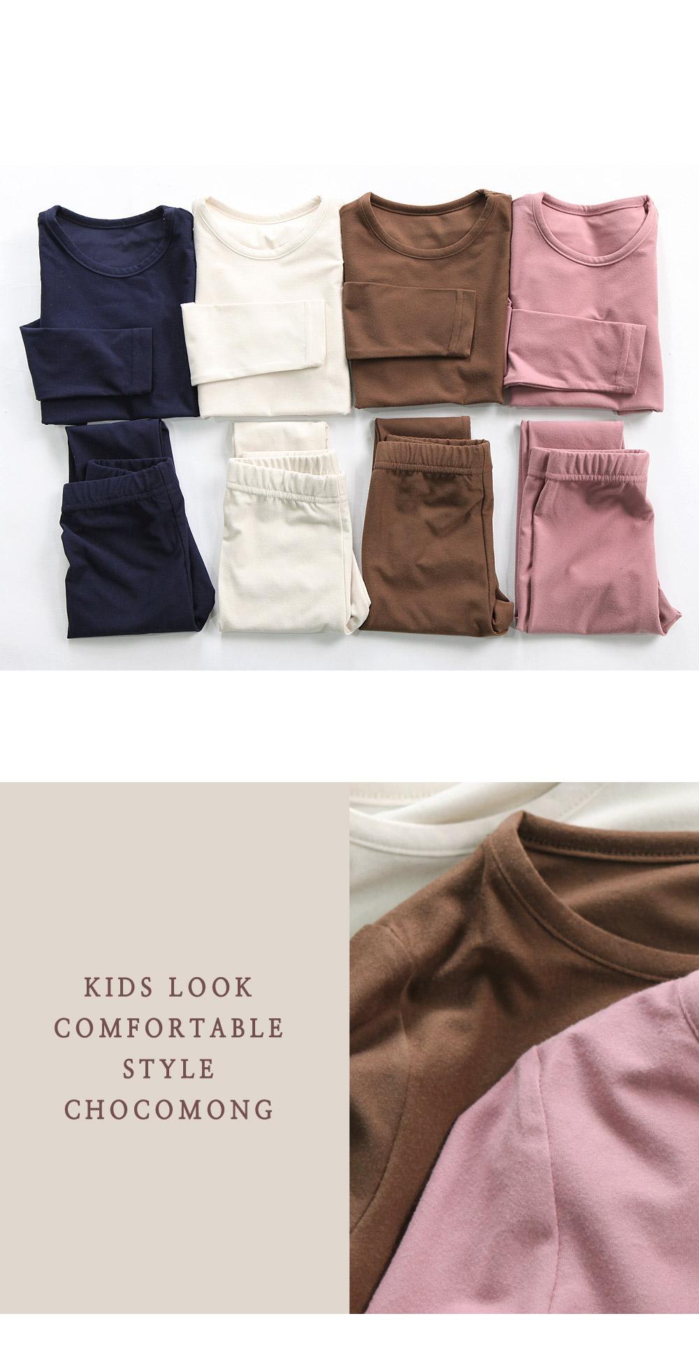 Heat_Color_Pajamas_01.jpg