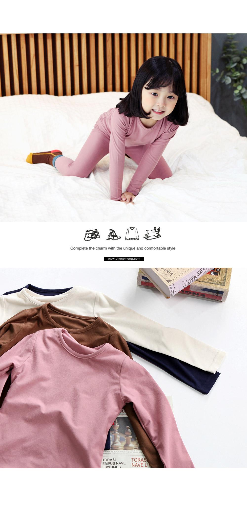 Heat_Color_Pajamas_10.jpg