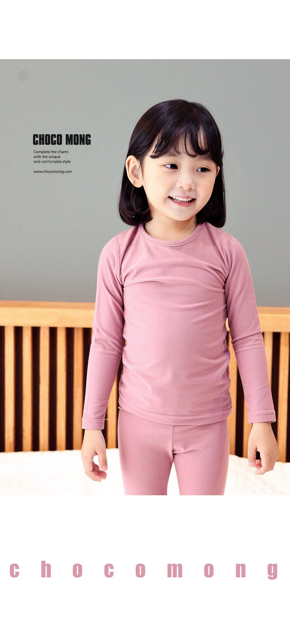 Heat_Color_Pajamas_11.jpg