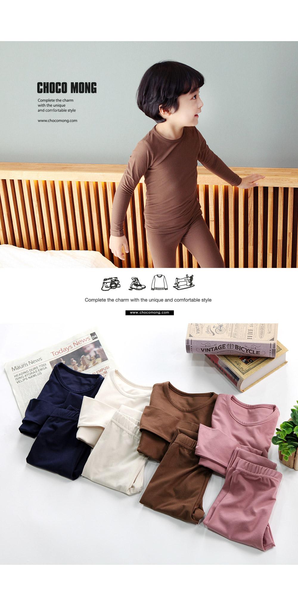 Heat_Color_Pajamas_15.jpg
