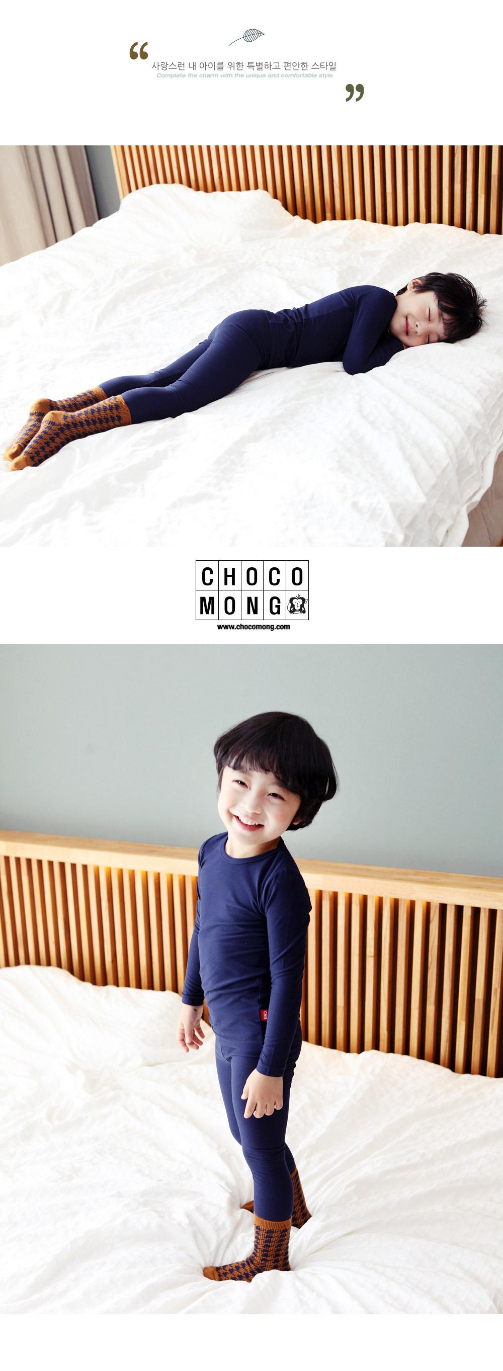 Heat_Color_Pajamas_02.jpg