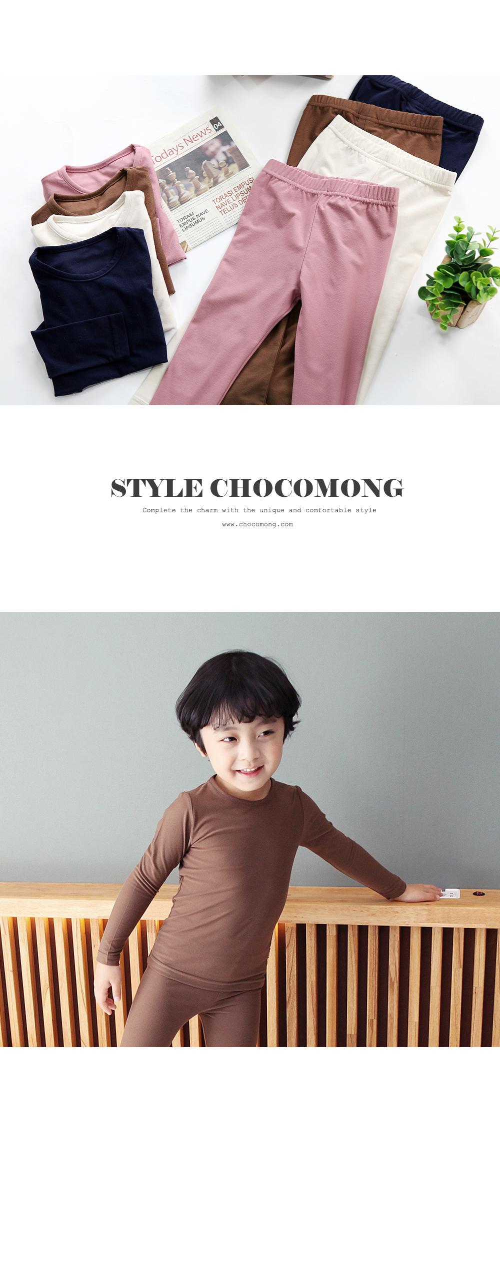 Heat_Color_Pajamas_17.jpg
