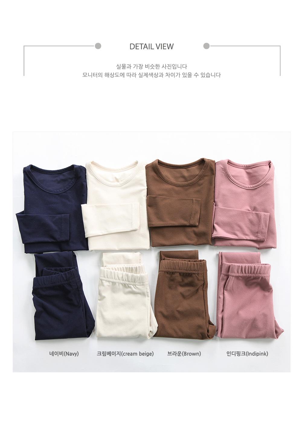 Heat_Color_Pajamas_d_01.jpg