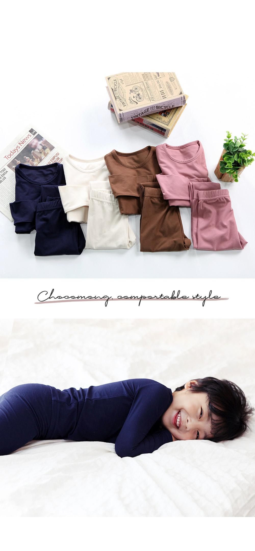 Heat_Color_Pajamas_03.jpg